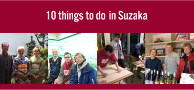 10 things to do in Suzuka